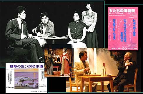HALF MOON THEATRE COMPANY ハーフムーン・シアター・カンパニー 上演歴1
